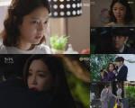 '숨바꼭질' 이유리-송창의 키스 사실 알게 된 엄현경, 흑화 시작?