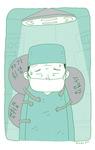 [메디칼럼] 외과의사 태부족, 돌파구가 안 보인다 /황성환