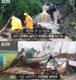 """태풍 '망쿳', 필리핀 '산사태'에 인명피해↑..""""세상의 종말을 느꼈다"""""""