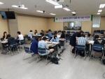 동명대, 장애대학생 맞춤형 취업캠프 열어