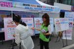 기장읍, 기장나눔프리마켓 행사 중  '찾아가는 복지서비스'홍보 부스 운영