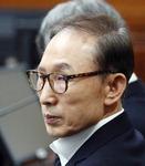 MB '댓글지시' 녹취록 나와…검찰, 추가기소 검토