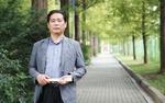 박현주의 그곳에서 만난 책 <43> 김시탁 시인의 시집 '어제에게 미안하다'