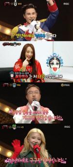 '복면가왕' 동막골소녀 정체 EXID 솔지? 정태우·니콜·박휘순·나영 공개
