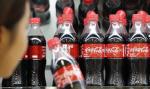 코카콜라 대마에서 추출한 성분 넣은 음료 개발하나?