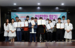 동의과학대학교-부산금연지원센터, 13일'건강한 향기' 금연성공 수여식 개최