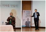 방송인 유병재·이해선 코웨이 대표 부산대서 「취업·창업 멘토링 특강」