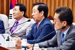 '평양 바람'에 청문회 불씨 살려라…유은혜 교육부 장관 후보 검증 벼르는 한국당
