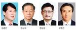제3금융중심지 염두 뒀나…한국거래소(KRX) 사외이사 교체 '부산 패싱'