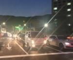 [산성터널 개통 첫날] 장전동 출구 1개 차로 줄어 퇴근길 1시간