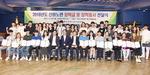 선원노련, 선원 자녀 184명에 장학금 5억 전달