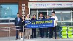 부산 중구, 중앙동 주민센터'우수 주민자치회 벤치마킹'실시