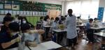 사하구 폐유 활용 재활용비누 체험교실