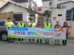 괴정3동 지역사회보장협의체 혼자 사는 저소득가구 집수리 지원봉사활동 실시