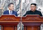 [평양선언] '동창리 검증' 등 비핵화 로드맵 문서화…판문점선언 진전