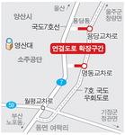 양산 7호 국도 우회로 연결도로 확장 국비 확보로 탄력