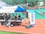 양산 베데스다병원, 양산시 축구협회장기 축구대회에 의료진 파견