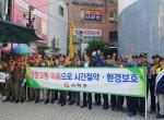 사하구, 대중교통 이용 출근 캠페인