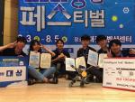 동아대 전자공학과 학생들, 로봇융합페스티벌 우승