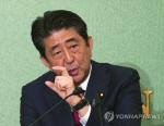日 아베, 자민당 총재선거 승리...총리 임기 2021년까지