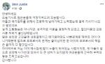 """'이혼 소식' 유키스 동호, SNS 통해 직접 심경 발표 """"부모로서의 책임 다할 것"""""""
