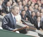 평양시민 새벽부터 문재인 대통령 환송…한국 대통령 첫 북한 주민에 연설