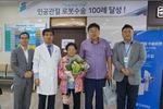 부산센텀병원, 고 장재완 열사의 부모에게 평생무료진료권 전달