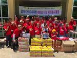 국제라이온스협회 355-A지구 '2015-2016 사자회' 회원, 베트남 보육시설에서 봉사활동