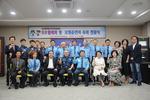 부산사상경찰서,  '사상경찰서 경찰발전위원회 회의'