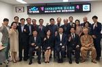 부산 남구 대연3동 대삼장학회 첫 임시총회