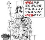 [박기철의 낱말로 푸는 인문생태학]<378> 세레스와 시리얼 : 먹거리의 신