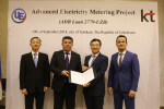 KT '스마트 미터' 시스템, 우즈베키스탄에 구축