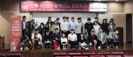 동아대 창업지원단, '선배 CEO와 함께 하는 창업특강' 개최