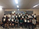 장림1동 행정복지센터「미래지킴이 청소년진로체험교실」운영