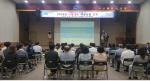 부산 중구, 공직자 규제개혁 역량강화 교육 실시