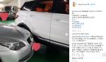 정가은 교통사고 인증샷…일부 누리꾼 '관종'이라며 비난
