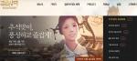 검은사막 모바일 공식카페…게임 업데이트 종료, 뭐가 달라졌나?