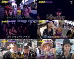 '짠내투어' 정준영-박나래, 삿포로에서 일본투어 챔피언 가린다