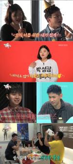 '전지적 참견 시점' 크러쉬, 훈남 매니저와 브로맨스…신현준 매니저 3kg 감량