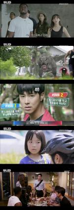 '두니아' 유노윤호-정혜성 등 8人, '두니아' 폐쇄 시키고 전원 탈출
