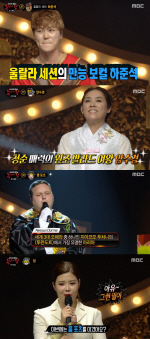 '복면가왕' 동막골소녀 4연승 성공…정체는 EXID 멤버 솔지 추측