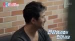 """'동상이몽' 류승수, '쿠바드 증후군' 무엇?.. """"아내를 따라서 입덧하는 증상"""""""