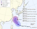 태풍 짜미 북상, '매우 강한 중형급'…한국 가을 태풍 맞나?