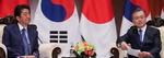 """""""위안부재단(화해치유재단) 제 기능 못 해""""…문 대통령, 일본에 해체 의사"""