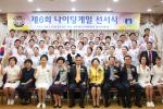 동주대, 간호학과 제6회 나이팅게일 선서식 성황리 개최