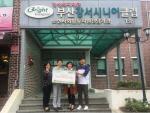 건협 부산검진센터, 부산강서시니어클럽에 사회공헌성금 전달