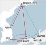 내년 첫 부산 모항 크루즈…일본·러시아 경유
