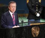 """문 대통령 """"비핵화 조치 과감한 실행으로 종전선언 기대"""""""