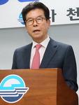 """송도근 사천시장 """"한국항공우주산업(KAI) 위성개발센터 유치하겠다"""""""