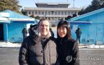 """'슈뢰더와 결혼' 김소연, 전남편 소송 당시 입장은? """"사실상 별거 상태"""""""